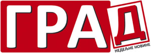 Novine GRAD_Logo