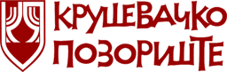 krusevacko pozoriste logo