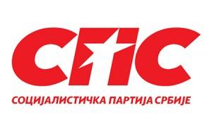 logo_sps_051214