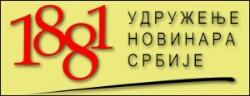 uns-logo-2-300x116_1