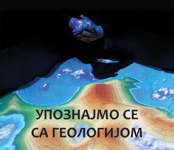 Geologija_plakat