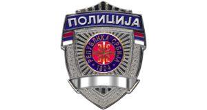 Grb_policije
