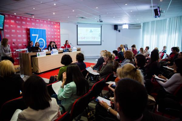 Konferencija-UNICEFa--2-(1)