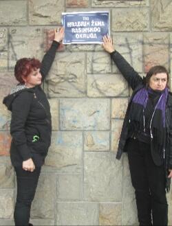 protest mobilizacija 3_1