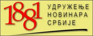 uns-logo-2-300x116