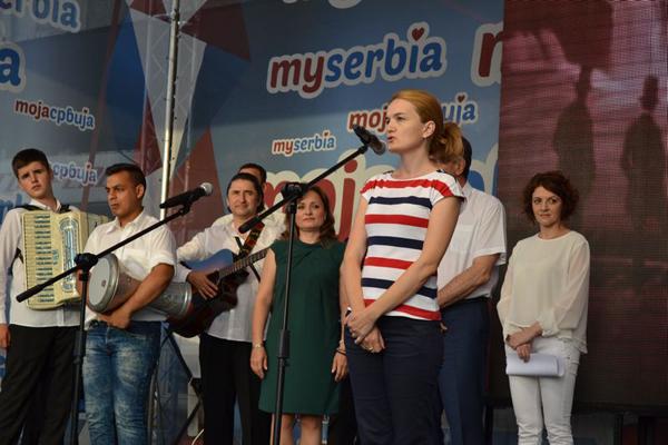 moja_srbija2
