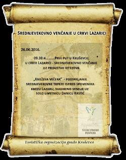srednjevekovno-vencanje-krusevac_1