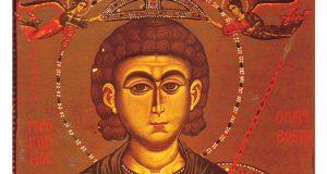 St_Procopius