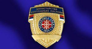 policija-mup_-grb-1-1